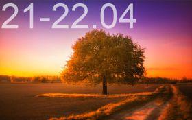 Прогноз погоды на выходные дни в Украине - 21-22 апреля