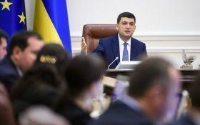 На сколько повысят тарифы на тепло в Украине: Гройсман назвал цифры