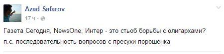 Промова Порошенка: реакція соцмереж на прес-конференцію президента (14)