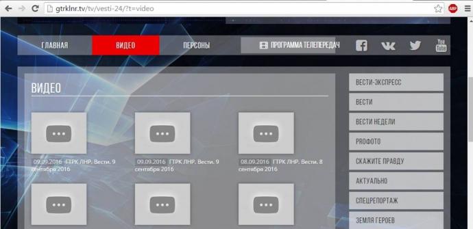 Українські хакери зробили сюрприз бойовикам ЛНР (2)