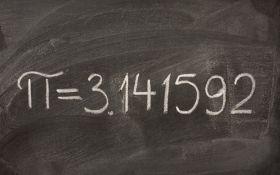 День числа Пи: интересные факты и история праздника