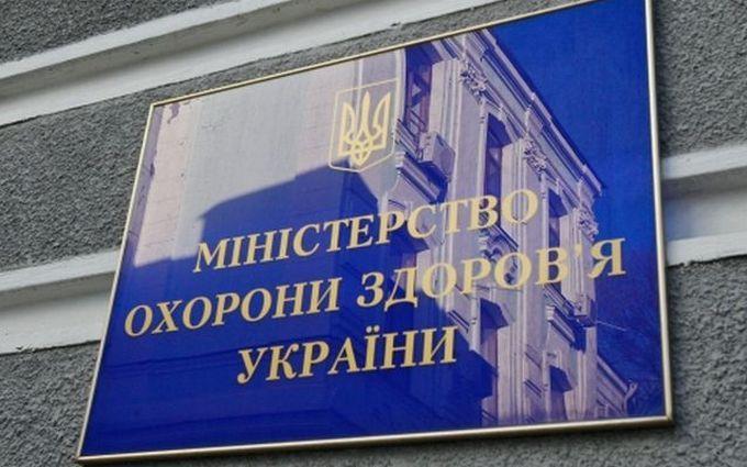 Морально застаріла: МОЗ України скасував первинну меддокументацію