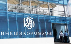 """Еще один российский банк продаст свою """"дочку"""" в Украине"""