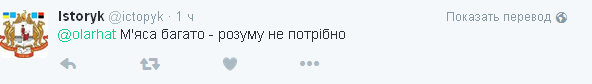 Справжній вигляд армії Росії: в соцмережах висміяли фото з гучних навчань Путіна (5)