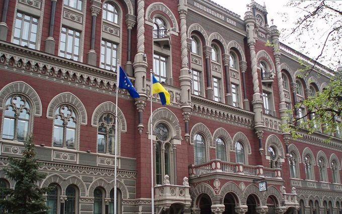 НБУ сделал громкое заявление о российских банках в Украине