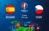 Іспанія - Чехія: онлайн трансляція матчу Євро-2016