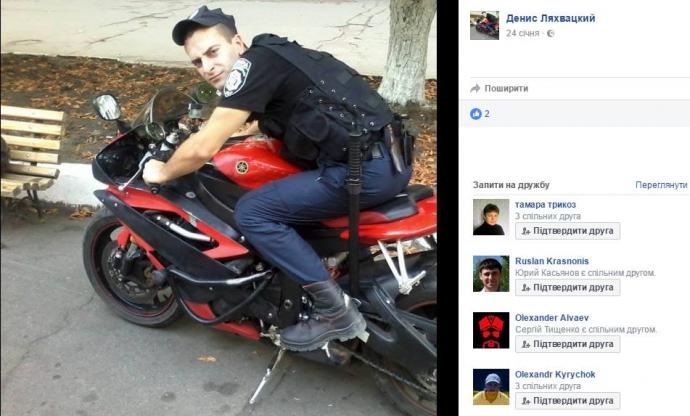 Один з поліцейських-вбивць в Кривому Озері зробив зізнання: опубліковано відео (1)