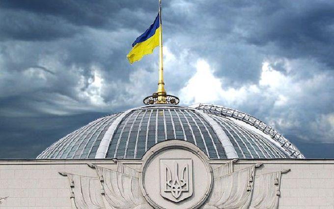 Названо имя украинского депутата, которого хотела убить Россия