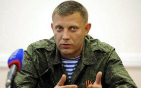 Главарь ДНР признался, что расстреливает жилые дома: появилось видео