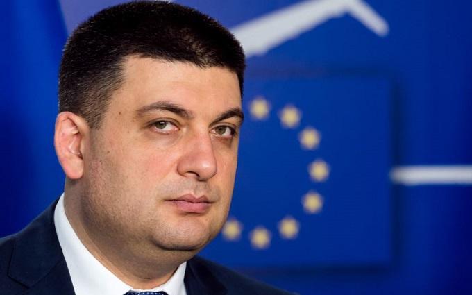 Гройсман назвав терміни вступу України до ЄС