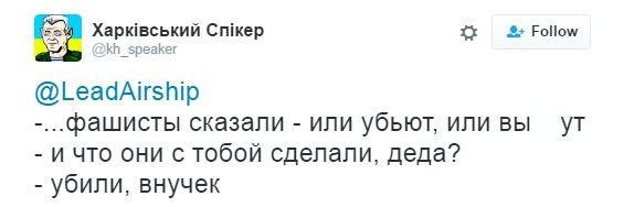 """Новий """"розп'ятий хлопчик"""": мережу підірвало відео з божевільною розповіддю бойовика ДНР (2)"""