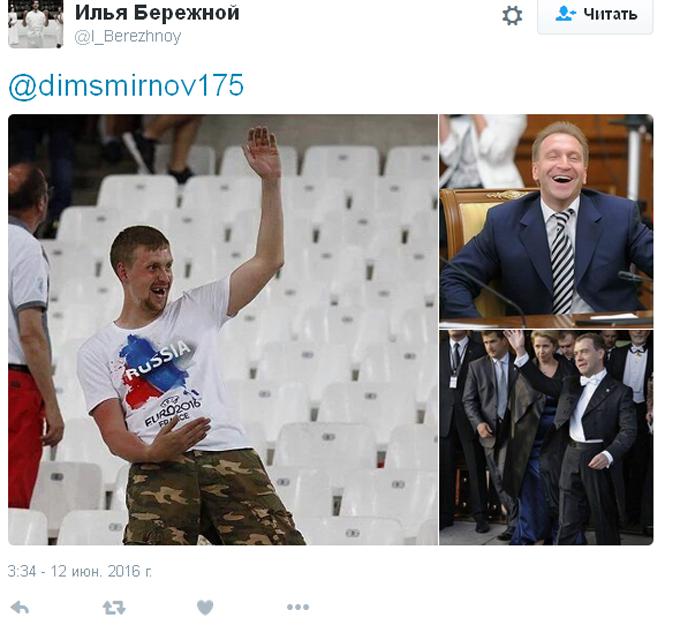 Путін виступив з пафосною промовою: соцмережі відповіли гнівом і насмішками (1)