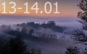 Прогноз погоды на выходные дни в Украине - 13-14 января