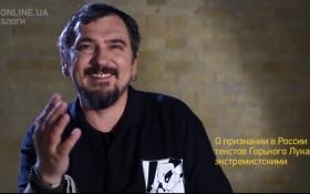 Украинский блогер рассказал, как ФСБ звала его в Россию: опубликовано видео