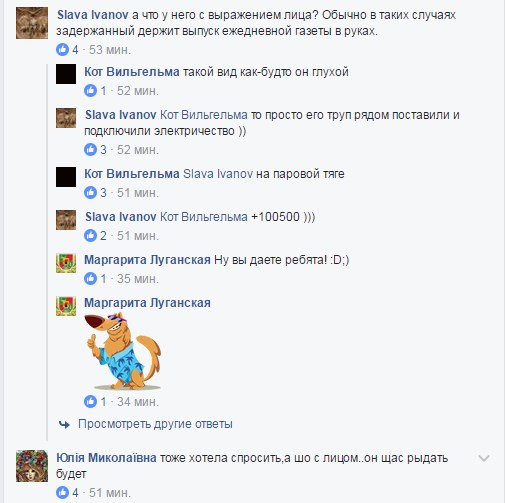"""Убитий """"чиновник"""" ЛНР ожив, у соцмережах сумніваються: опубліковано відео (1)"""