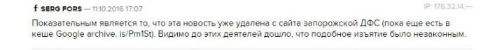 Мережу обурили українські митники, які обікрали турка: опубліковано фото (2)