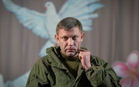 """Відповідь на закон про реінтеграцію Донбасу: ватажок """"ДНР"""" виступив з гучними погрозами"""