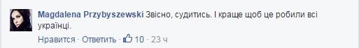 Скандал у Харкові: у McDonald's відмовилися говорити українською (5)