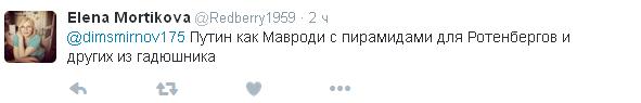 Путін дав добро на новий податок: соцмережі скипіли (7)