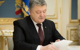 Захист прав дітей-сиріт: Порошенко підписав важливий закон