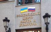 Пророссийскую акцию вслед за Киевом отменили по всей Украине