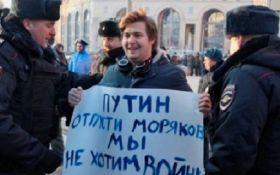 """""""Мы не хотим войны"""": в России не утихают акции протеста"""