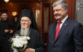 Порошенко і патріарх Варфоломій підписали історичну угоду: опубліковано відео