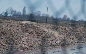 Офіційні структури продовжують ігнорувати «екологічний армагеддон» Косюка