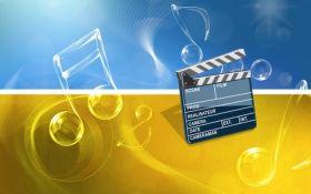 За три года в Украине произведено 54 фильма