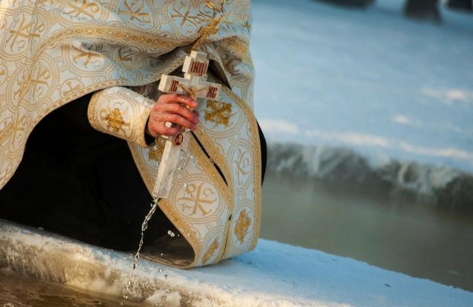 Сегодня - Крещение Господне (Святое Богоявление)