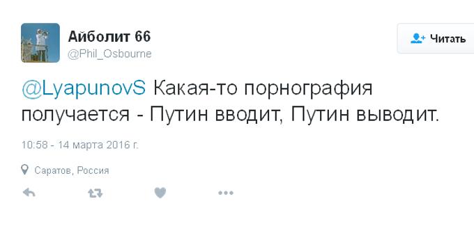 Соцсети штормит после новости о выводе Путиным войск из Сирии (10)