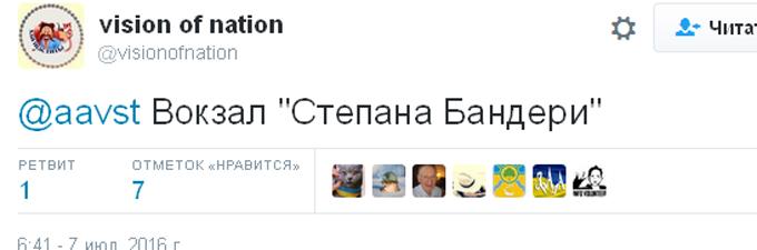Російського журналіста висміяли за ідею помсти Україні перейменуванням у Москві (5)