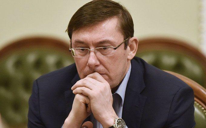 В Україні хвиля гучних допитів: Луценко розкрив деталі