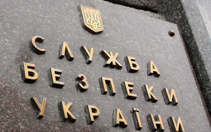 СБУ сказала, что предупредила акции подискредитации Порошенко