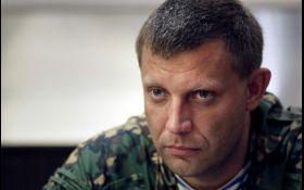Малороссия: кто же был инициатором заявления о «новом государстве»