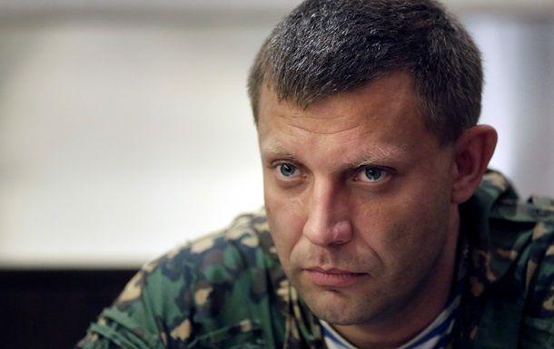 Малоросія: хто був ініціатором заяви про «нову державу»