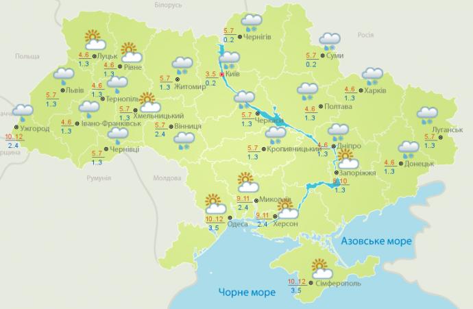 Прогноз погоды в Украине на 15 марта (1)