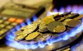 МВФ хочет от Украины введения абонплаты за газ до конца июля