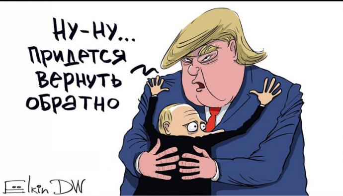 Знаменитий карикатурист висміяв розчарованого Трампом Путіна (1)