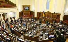 Рада проголосувала за скасування адвокатської монополії