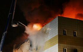Жахлива пожежа в Кемерово: число жертв сильно зросло, з'явилося нове відео