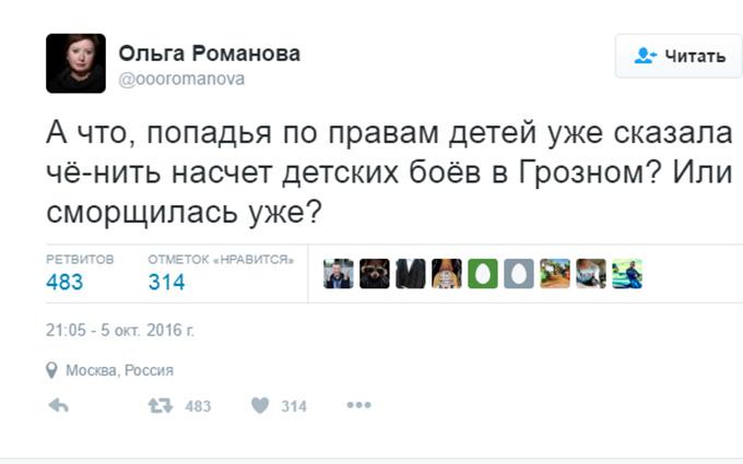 Соцмережі підірвали дитячі бої, влаштовані соратником Путіна: з'явилося відео (1)