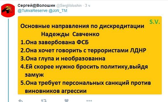 Соцмережі розвеселило фото Савченко в кашкеті (3)