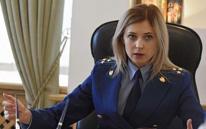 """Стало відомо про гучне рішення щодо кримської """"няши"""""""