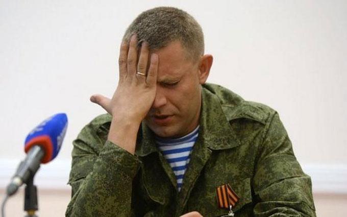 Хакери змусили ватажка ДНР розсипатися в компліментах Порошенкові: опубліковано фото