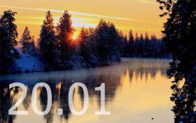 Прогноз погоды в Украине на 20 января
