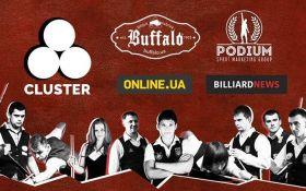 Бильярдный турнир Cluster Cup в Киеве, 2-я сессия финала: видеотрансляция