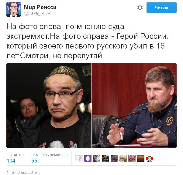 Відомого блогера в Росії засудили за запис в ЖЖ: соцмережі вибухнули (3)