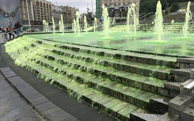 В Киеве 'зеленые хулиганы' сильно поиздевались над фонтанами: появилис