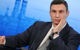 С Кличко произошел курьез под зданием Рады: появилось видео